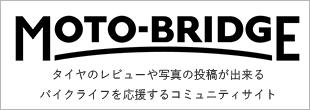 motob_20180702