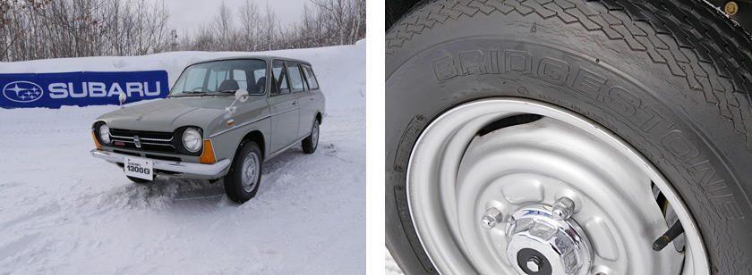 展示車両の1300G (1970年代の車) とブリヂストンのタイヤ