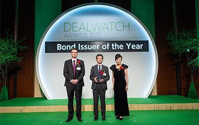『DEALWATCH AWARDS 2017-Bond Issuer of the Year』を受賞しました
