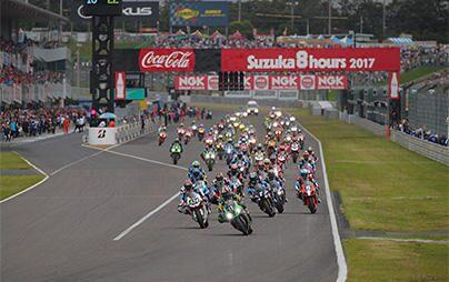 開催間近!日本最大級のバイクレース「鈴鹿8時間耐久ロードレース」とは? ~ブリヂストンもタイヤで熱戦をサポート~