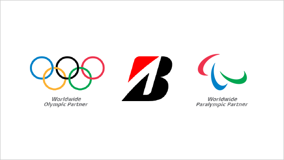 World Wide Olympic and Paralympics Partner