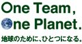 one team, one planet
