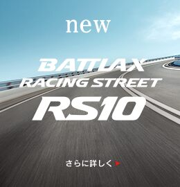BATTLAX Racingstreet RS10